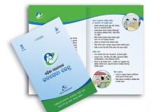 OeSL-Leaflet