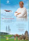 Tourism_Air_Asia_B50x33cm